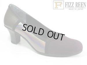 画像1: FIZZ REEN  No.9210 モードデザイン本革パンプス 送料無料