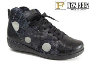 画像1: FIZZ REEN  No.1710  ソフトクッションウォーキングブーツ 送料無料
